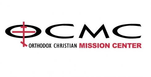 Orthodox Christian Mission Center (OCMC)