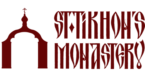 St. Tikhon Monastery (South Canaan)